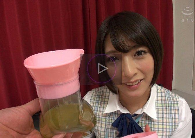 美少女・阿部乃みくがおしっこを宅配するデリヘル嬢に 妄想飲尿ドラマ おしっこ宅配レディーのみくです。