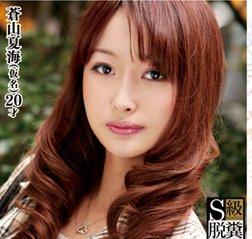 東京の素人美女たちがウンコ姿を披露する 素人ナンパトイレ号がゆく 外伝 TOKYOガールズうんち プレミア2