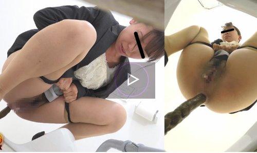 美人OLがオナラとともにウンコ脱糞する動画 トイレ盗撮 OL羞恥音うんこ