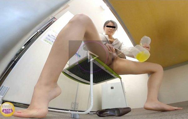 美人OLがデスクの下でおしっこ放尿する動画 緊急事態OL 非常識放尿 六